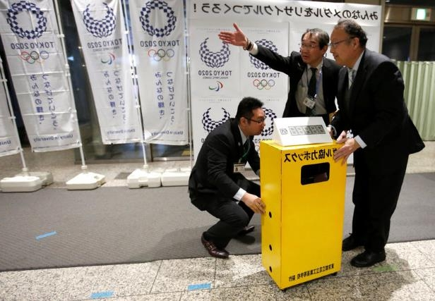 Tech & Science : Tokyo launches mobiles-to-medals recycling campaign