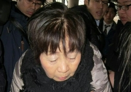 Chisako Kakehi, 70, has become notorious over accusations she dispatched a number of elderly men she was involved with