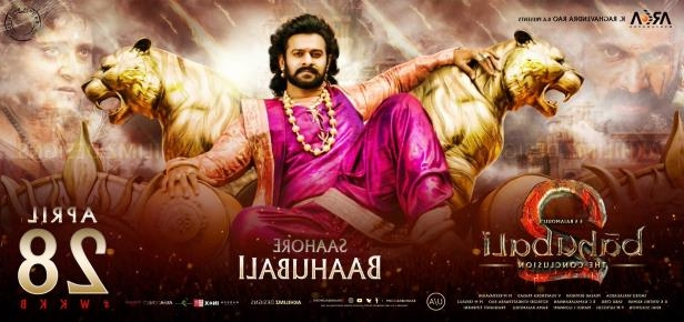 Entertainment: Baahubali 2 (Bahubali 2) box office