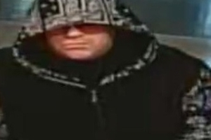 Moncton RCMP seek help identifying bank robbery suspect