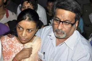We got justice, say Rajesh, Nupur Talwar after high court acquits them in Aarushi murder case