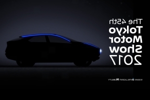 Nissan Teases Crossover Concept for Tokyo