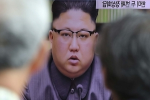 North Korea Nuclear Site Collapse 'Killed 200 People'