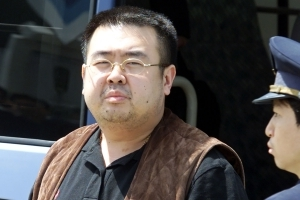 North Korea Assassins Bumped Off Kim Jong Un's Brother With Deadly Nerve Agent That Could Kill 'Tens of Thousands' in Chemical War: Pentagon Report