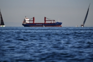 Disabled cargo ship under tow: coast guard
