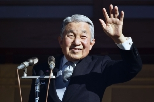 Japan Emperor Akihito to abdicate on April 30, 2019