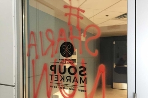 Islamic-themed graffiti culprit hits Windsor media, downtown core