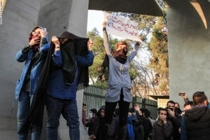 Iranian student protester dies in police custody