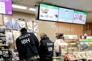 7-Eleven probe opens new front on immigration