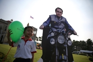 Prime Minister cutouts a highlight of Thailand's Children's Day