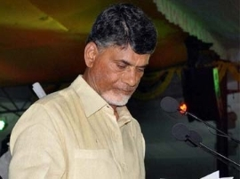 Chandrababu Naidu Sets the Ball Rolling on Waiver of Crop Loans