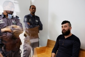 Israeli court rules pregnant settler's murder was political, not personal