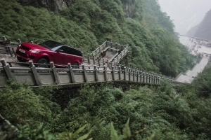 Range Rover ascends stairway to Heaven