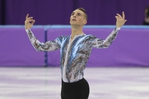 Olympic Figure Skater Adam Rippon Reveals His Experience With Disordered Eating