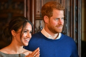 Prince Harry and Meghan Markle have asked THIS artist to perform at their wedding