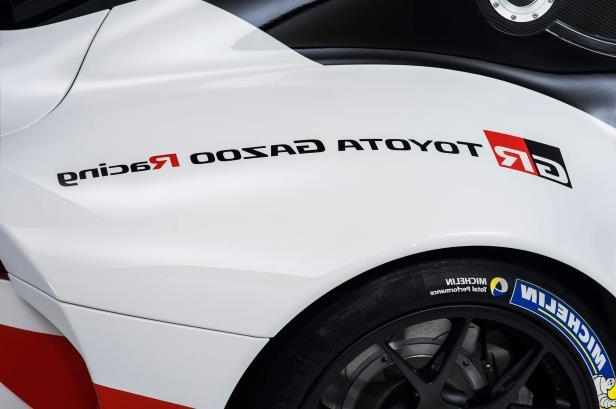 Slide 35 of 52: Toyota-GR-Supra-Racing-Concept-logo.jpg