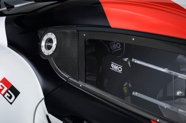 Slide 49 of 52: Toyota-GR-Supra-Racing-Concept-exterior-side-detail.jpg