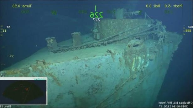 a close up of a computer: USS Helena wreckage