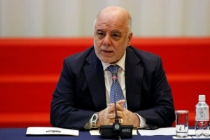 Iraqi air strike targets Islamic State position in Syria - PM