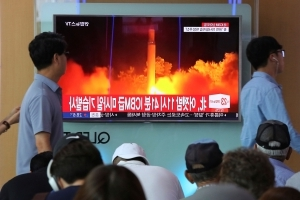 Verifying the End of a Nuclear North Korea 'Could Make Iran Look Easy'