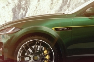 Lister says it'll tune F-Pace SVR into the world's fastest SUV
