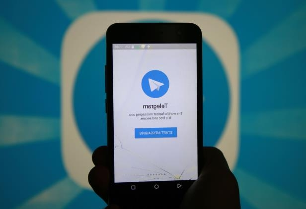 Jihadists used a channel on the instant messaging service Telegram to call for a