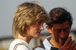 Princess Diana's Handwritten Letter Before Prince Charles Engagement Up For Auction