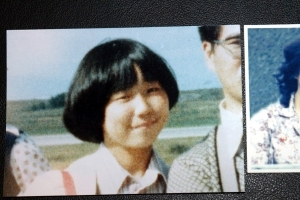 Family of Japanese abductee to Trump: You are our family's last hope