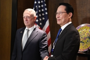 N. Korea military 'all quiet' ahead of summit: Mattis