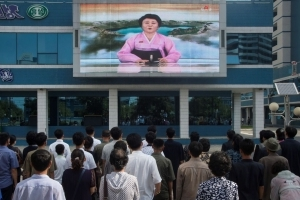'A changed era': How N Korea is reporting talks