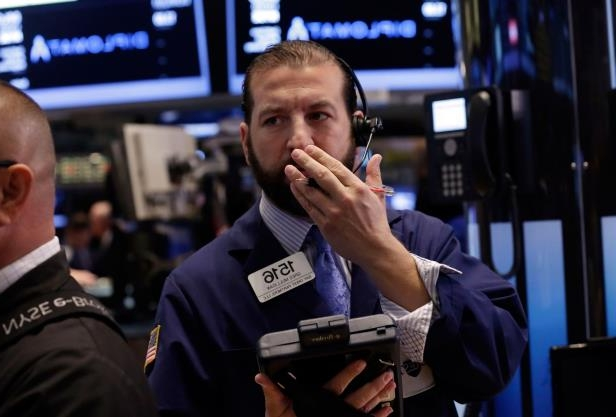 US stocks set to open lower as central banks tighten policy