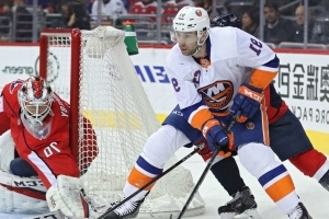 Report: Tavares narrows decision down to 6 teams