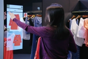 AI-enabled Guess store helps you create an ensemble