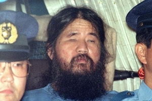 Japanese doomsday cult leader behind sarin gas attack on Tokyo subway that killed 13 in 1995 is hanged along with six followers