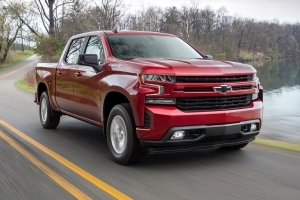 2019 Chevrolet Silverado 1500 Pricing to Start at $29,795