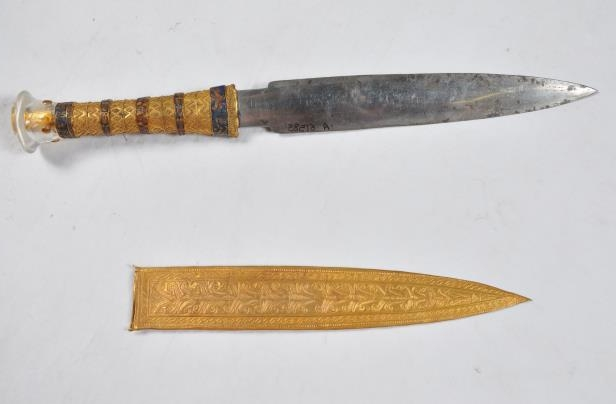 Slide 6 of 18: King Tut's dagger blade