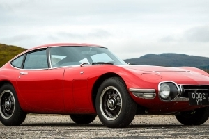 Japanese classics joining Pebble Beach concours