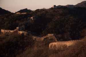 Airbnb pulls Great Wall overnight stay after uproar