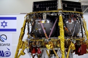 Israel's maiden moon launch delayed to 2019