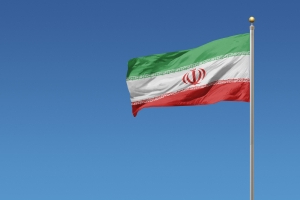 Iran executes men for hoarding gold coins amid currency crisis