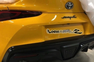 2020 Toyota Supra Rear End Photo Leaked Weeks Before Detroit Reveal