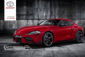 Are These the First Photos of the 2020 Toyota Supra?