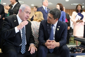 Honduras to talk with Israel, U.S. on Jerusalem embassy