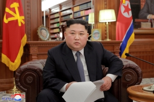 Newspaper: North Korea's Kim to visit China for fourth summit