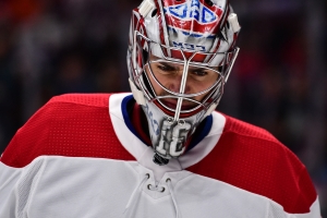 Carey Price will not participate in 2019 All-Star Game
