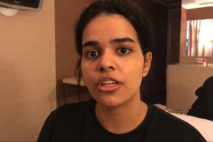 Canada should welcome Rahaf Mohammed Alqunun