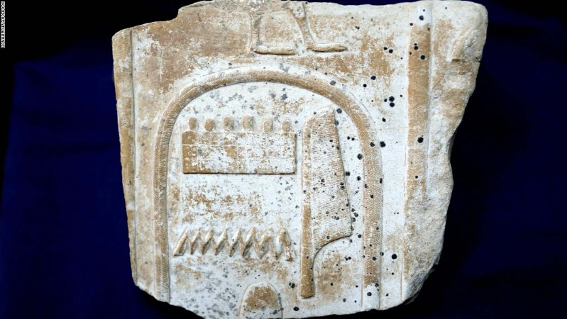 Egypt retrieves stolen ancient artifact from London