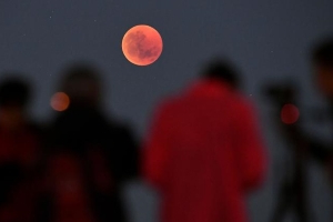 Rare Lunar Eclipse Will Be Last Until 2021