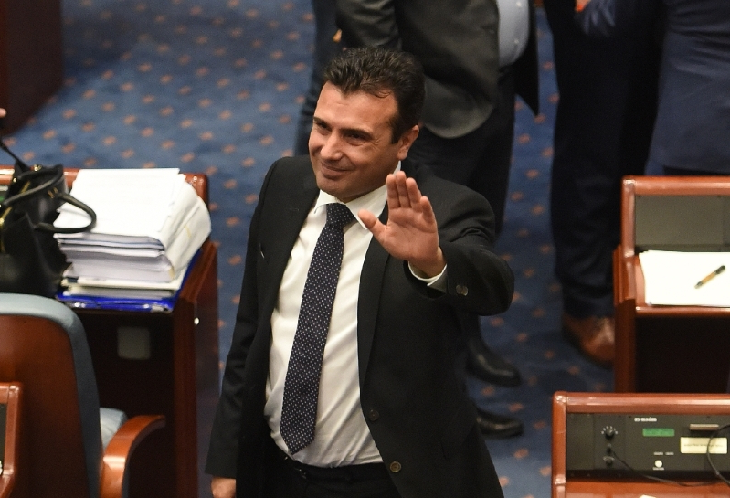 MPs agree historic name change for Macedonia