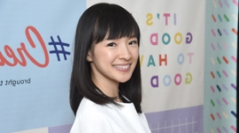 technology how much marie kondo s tidying up empire is worth pressfrom canada. Black Bedroom Furniture Sets. Home Design Ideas